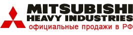 Mitsubishi Heavy  - официальный сайт.